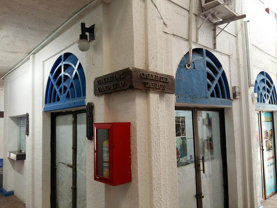 Centro comercial Getsemaní 14