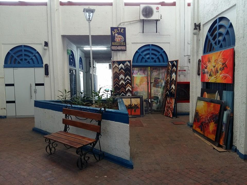 Centro comercial Getsemaní 21
