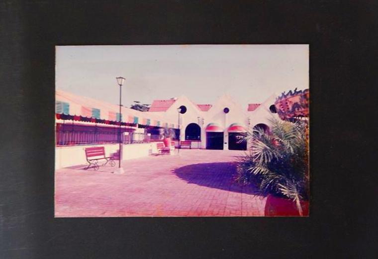 Centro comercial Getsemaní 27